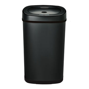 Nine Stars Trash Can Brand